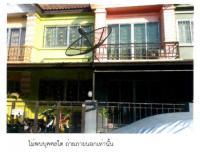 https://www.ohoproperty.com/83786/ธนาคารกรุงไทย/ขายทาวน์เฮ้าส์/บางตีนเป็ด/เมืองฉะเชิงเทรา/ฉะเชิงเทรา/