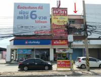 https://www.ohoproperty.com/84857/ธนาคารกรุงไทย/ขายอาคารพาณิชย์/ปากแรต/บ้านโป่ง/ราชบุรี/