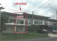 https://www.ohoproperty.com/82893/ธนาคารกรุงไทย/ขายอาคารพาณิชย์/ตำบลศิลา/อำเภอเมืองขอนแก่น/ขอนแก่น/