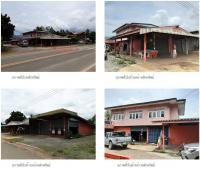 ที่ดินพร้อมสิ่งปลูกสร้างหลุดจำนอง ธ.ธนาคารกรุงไทย บ้านกลาง หล่มสัก เพชรบูรณ์