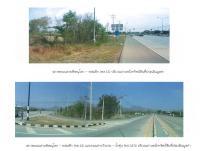 https://www.ohoproperty.com/80588/ธนาคารกรุงไทย/ขายที่ดินเปล่า/น้ำชุน/หล่มสัก/เพชรบูรณ์/