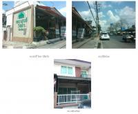 https://www.ohoproperty.com/119040/ธนาคารกรุงไทย/ขายทาวน์เฮ้าส์/ทรายกองดิน/คลองสามวา/กรุงเทพมหานคร/