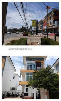 https://www.ohoproperty.com/139360/ธนาคารกรุงไทย/ขายบ้านแฝด/กระทุ่มล้ม/สามพราน/นครปฐม/