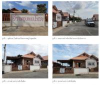 https://www.ohoproperty.com/132817/ธนาคารกรุงไทย/ขายบ้านเดี่ยว/หัวรอ/เมืองพิษณุโลก/พิษณุโลก/