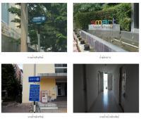https://www.ohoproperty.com/119044/ธนาคารกรุงไทย/ขายคอนโดมิเนียม/อาคารชุด/แสมดำ/บางขุนเทียน/กรุงเทพมหานคร/