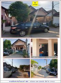 https://www.ohoproperty.com/118886/ธนาคารกรุงไทย/ขายบ้านเดี่ยว/เมืองพล/พล/ขอนแก่น/