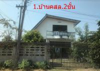 https://www.ohoproperty.com/118871/ธนาคารกรุงไทย/ขายที่ดินพร้อมสิ่งปลูกสร้าง/บุ่ง/เมืองอำนาจเจริญ/อำนาจเจริญ/