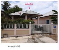 https://www.ohoproperty.com/136666/ธนาคารกรุงไทย/ขายบ้านเดี่ยว/หินเหล็กไฟ/หัวหิน/ประจวบคีรีขันธ์/