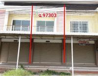 อาคารพาณิชย์หลุดจำนอง ธ.ธนาคารกรุงไทย โนนสูง โนนสูง นครราชสีมา