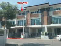 https://www.ohoproperty.com/86405/ธนาคารกรุงไทย/ขายทาวน์เฮ้าส์/ปรุใหญ่/เมืองนครราชสีมา/นครราชสีมา/