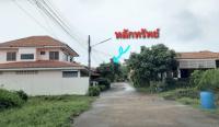 https://www.ohoproperty.com/133524/ธนาคารกรุงไทย/ขายบ้านเดี่ยว/ท่าเสา/เมืองอุตรดิตถ์/อุตรดิตถ์/