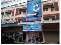 https://www.ohoproperty.com/119080/ธนาคารกรุงไทย/ขายอาคารพาณิชย์/ตาสิทธิ์/ปลวกแดง/ระยอง/