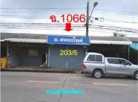 ตึกแถวหลุดจำนอง ธ.ธนาคารกรุงไทย สิชล สิชล นครศรีธรรมราช