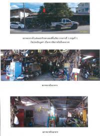 https://www.ohoproperty.com/133669/ธนาคารกรุงไทย/ขายที่ดินพร้อมสิ่งปลูกสร้าง/บ้านเพชร/บำเหน็จณรงค์/ชัยภูมิ/