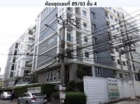 https://www.ohoproperty.com/138267/ธนาคารกรุงไทย/ขายคอนโดมิเนียม/อาคารชุด/สำโรงเหนือ/เมืองสมุทรปราการ/สมุทรปราการ/