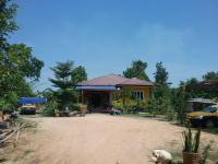 https://www.ohoproperty.com/119026/ธนาคารกรุงไทย/ขายบ้านเดี่ยว/บ้านทุ่ม/เมืองขอนแก่น/ขอนแก่น/