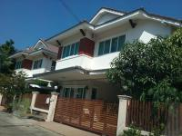 https://www.ohoproperty.com/119601/ธนาคารกรุงไทย/ขายบ้านเดี่ยว/หมื่นไวย/เมืองนครราชสีมา/นครราชสีมา/