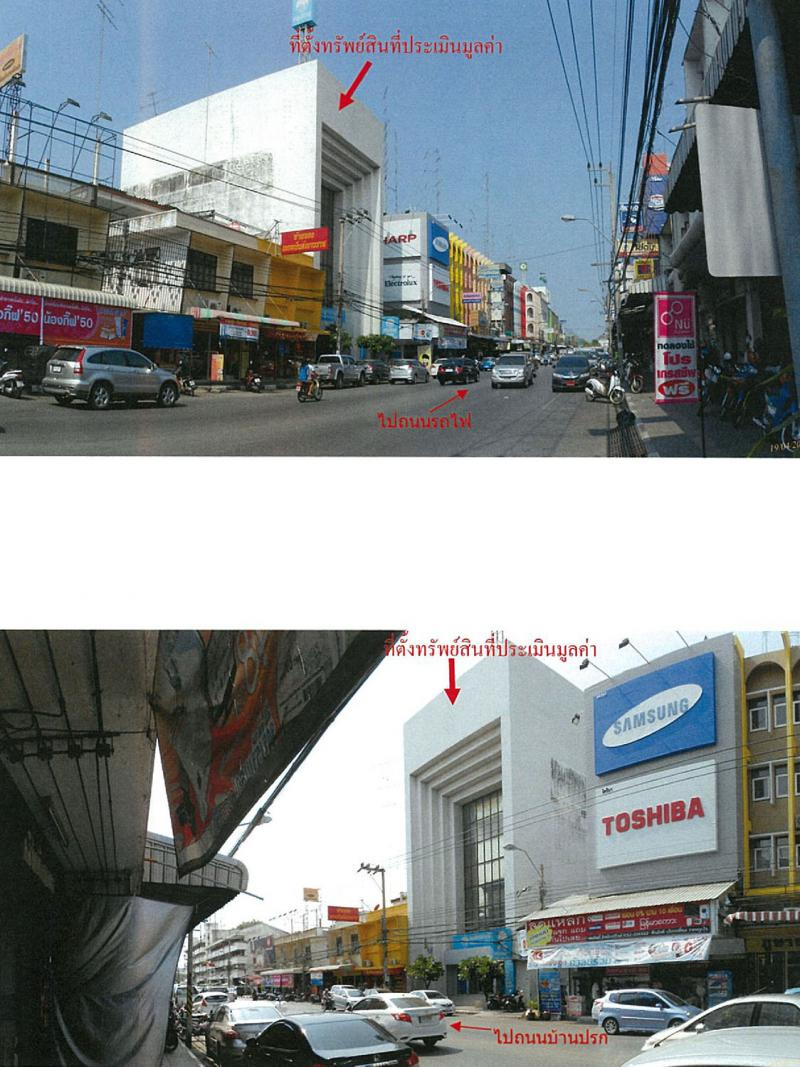หน้าเมือง เมือง ราชบุรี