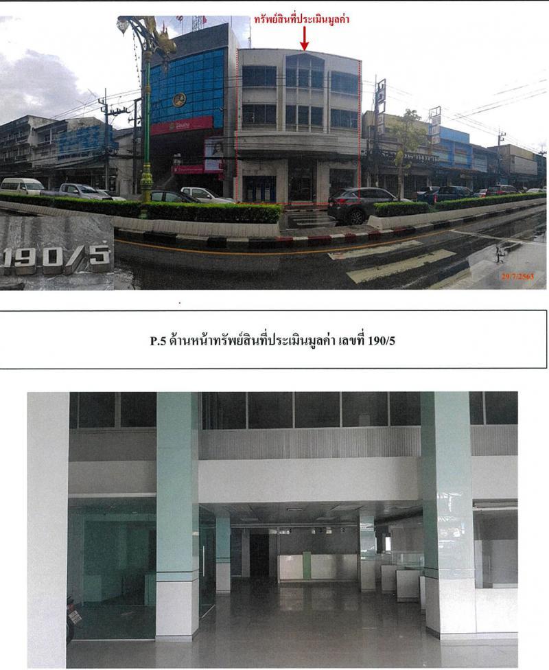 บ้านเหนือ เมืองกาญจนบุรี กาญจนบุรี