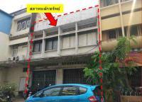 https://www.ohoproperty.com/137642/ธนาคารกรุงไทย/ขายอาคารพาณิชย์/ในเมือง/เมืองอุบลราชธานี/อุบลราชธานี/