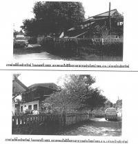 https://www.ohoproperty.com/137804/ธนาคารกรุงไทย/ขายที่ดินพร้อมสิ่งปลูกสร้าง/นางัว/นาหว้า/นครพนม/
