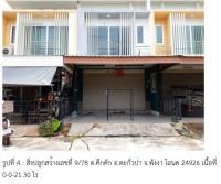 https://www.ohoproperty.com/119142/ธนาคารกรุงไทย/ขายอาคารพาณิชย์/คึกคัก/ตะกั่วป่า/พังงา/