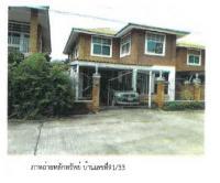 https://www.ohoproperty.com/135783/ธนาคารกรุงไทย/ขายบ้านเดี่ยว/พลายชุมพล/เมืองพิษณุโลก/พิษณุโลก/