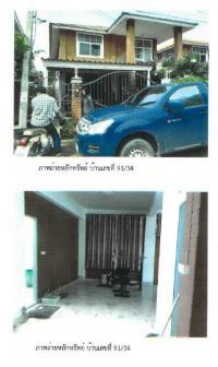 https://www.ohoproperty.com/135782/ธนาคารกรุงไทย/ขายบ้านเดี่ยว/พลายชุมพล/เมืองพิษณุโลก/พิษณุโลก/