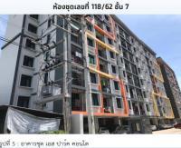 https://www.ohoproperty.com/136724/ธนาคารกรุงไทย/ขายคอนโดมิเนียม/อาคารชุด/หนองไม้แดง/เมืองชลบุรี/ชลบุรี/