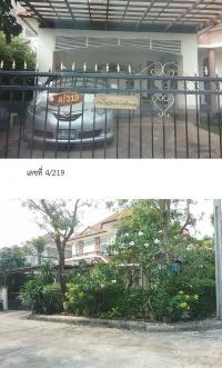 บ้านเดี่ยวหลุดจำนอง ธ.ธนาคารกรุงไทย ท่าข้าม บางขุนเทียน กรุงเทพมหานคร