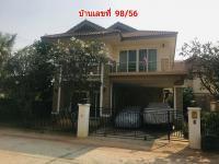 https://www.ohoproperty.com/139730/ธนาคารกรุงไทย/ขายบ้านเดี่ยว/บ้านเป็ด/เมืองขอนแก่น/ขอนแก่น/