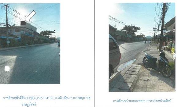 หน้าเมือง เกาะสมุย สุราษฎร์ธานี