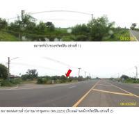 https://www.ohoproperty.com/121021/ธนาคารกรุงไทย/ขายที่ดินเปล่า/หนองคู/ลำปลายมาศ/บุรีรัมย์/