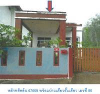 https://www.ohoproperty.com/136399/ธนาคารกรุงไทย/ขายบ้านเดี่ยว/สำนักขาม/สะเดา/สงขลา/