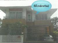 https://www.ohoproperty.com/134373/ธนาคารกรุงไทย/ขายบ้านเดี่ยว/ศิลา/เมืองขอนแก่น/ขอนแก่น/