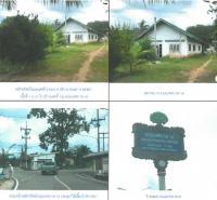 ที่ดินพร้อมสิ่งปลูกสร้างหลุดจำนอง ธ.ธนาคารกรุงไทย ปริก สะเดา สงขลา