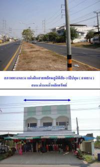 https://www.ohoproperty.com/136731/ธนาคารกรุงไทย/ขายอาคารพาณิชย์/ลานสะแก/พยัคฆภูมิพิสัย/มหาสารคาม/