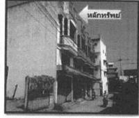 https://www.ohoproperty.com/121024/ธนาคารกรุงไทย/ขายอาคารพาณิชย์/ในเมือง/เมืองขอนแก่น/ขอนแก่น/
