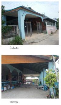 ที่ดินพร้อมสิ่งปลูกสร้างหลุดจำนอง ธ.ธนาคารกรุงไทย คุ้งพยอม บ้านโป่ง ราชบุรี