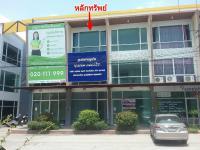 https://www.ohoproperty.com/120030/ธนาคารกรุงไทย/ขายอาคารพาณิชย์/จอหอ/เมืองนครราชสีมา/นครราชสีมา/