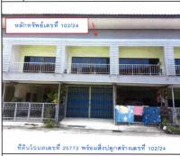 https://www.ohoproperty.com/133723/ธนาคารกรุงไทย/ขายทาวน์เฮ้าส์/รัตภูมิ/ควนเนียง/สงขลา/