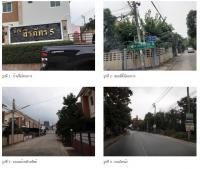 https://www.ohoproperty.com/119126/ธนาคารกรุงไทย/ขายทาวน์เฮ้าส์/บางรักน้อย/เมืองนนทบุรี/นนทบุรี/