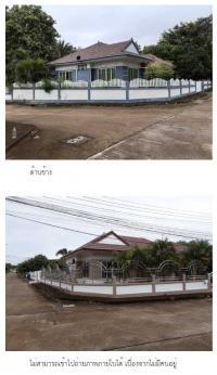 https://www.ohoproperty.com/134307/ธนาคารกรุงไทย/ขายบ้านเดี่ยว/ท่าเสา/เมืองอุตรดิตถ์/อุตรดิตถ์/