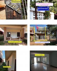 https://www.ohoproperty.com/137643/ธนาคารกรุงไทย/ขายทาวน์เฮ้าส์/โพธิ์ชัย/เมืองหนองคาย/หนองคาย/