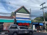 https://www.ohoproperty.com/136983/ธนาคารกรุงไทย/ขายบ้านเดี่ยว/อ่างทอง/เกาะสมุย/สุราษฎร์ธานี/