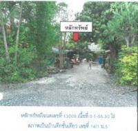 https://www.ohoproperty.com/139738/ธนาคารกรุงไทย/ขายบ้านเดี่ยว/ดอนสัก/ดอนสัก/สุราษฎร์ธานี/