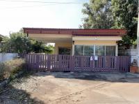 https://www.ohoproperty.com/136979/ธนาคารกรุงไทย/ขายบ้านเดี่ยว/หนองกระทุ่ม/เมืองนครราชสีมา/นครราชสีมา/