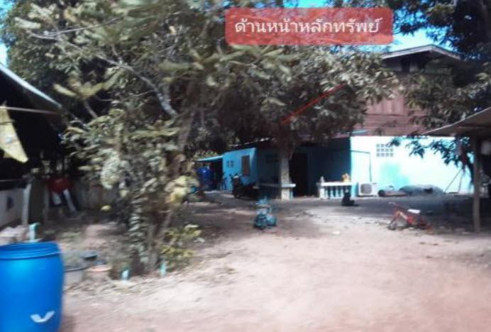 บ้านหอย ประจันตคาม ปราจีนบุรี