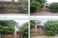 https://www.ohoproperty.com/136061/ธนาคารกรุงไทย/ขายบ้านเดี่ยว/หนองปลาไหล/บางละมุง/ชลบุรี/