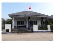 https://www.ohoproperty.com/134429/ธนาคารกรุงไทย/ขายบ้านเดี่ยว/จอหอ/เมืองนครราชสีมา/นครราชสีมา/